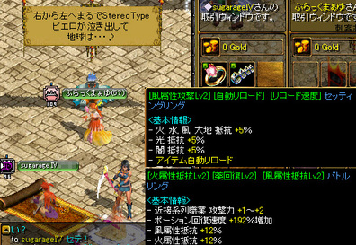 Redstone_10053007
