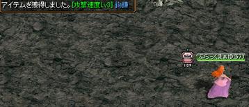 Redstone_10053025