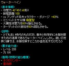 Redstone_10061904