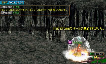 Redstone_10071515