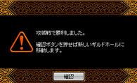 Redstone_10080705