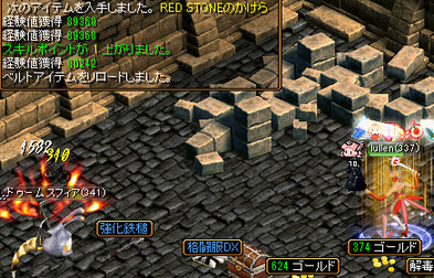 Redstone_10081213