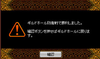 Redstone_10081412