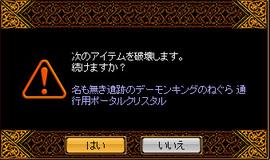 Redstone_10091305