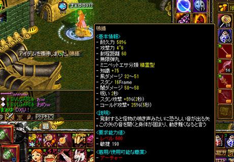 Redstone_10091814