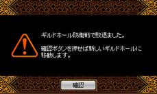 Redstone_10100207