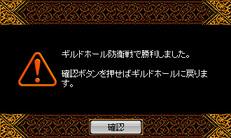 Redstone_10103008
