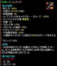 Redstone_10112301_2