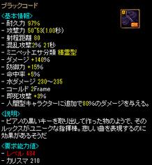 Redstone_10112371