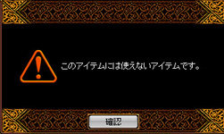 Redstone_10120807