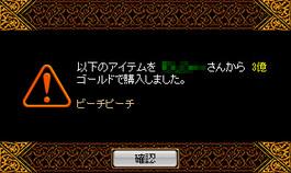 Redstone_10123101