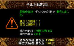 Redstone_11012718