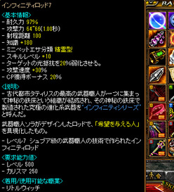 Redstone_11013118