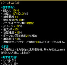Redstone_11031313
