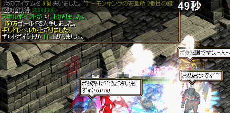 Redstone_11032700