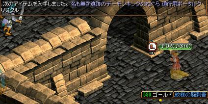 Redstone_11040301