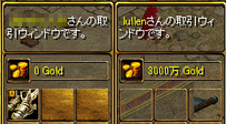 Redstone_11040300