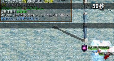 Redstone_11040721