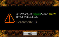 Redstone_11040801