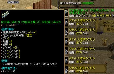 Redstone_11040802