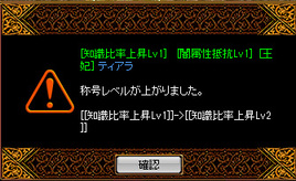Redstone_11040914