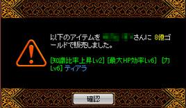 Redstone_11041000