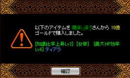 Redstone_11042600