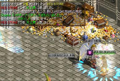 Redstone_11052400