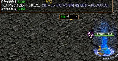 Redstone_11061204