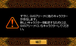 Redstone_11060801