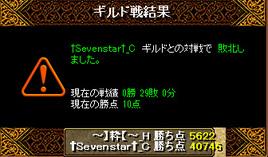 Redstone_11061514