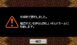 Redstone_11061804