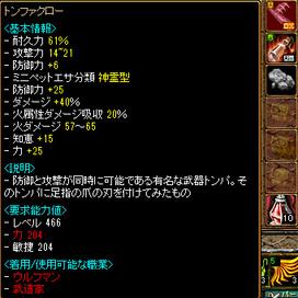 Redstone_11071312