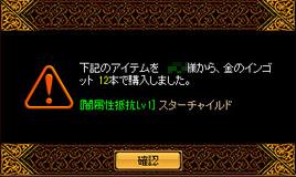 Redstone_11080101