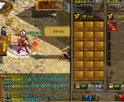Redstone_110804002