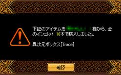 Redstone_11081204