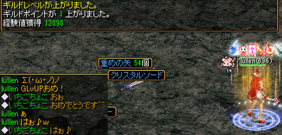 Redstone_11081403