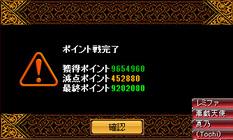 Redstone_11082608