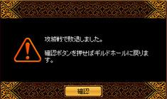 Redstone_11082712
