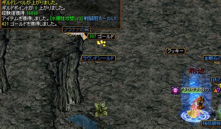 Redstone_11100600