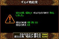 Redstone_11110211_2