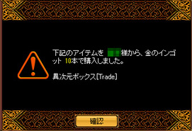 Redstone_11110101