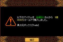 Redstone_11112100