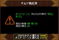 Redstone_11112309