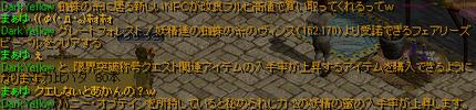Redstone_11112610