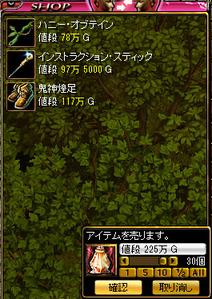 Redstone_11112801