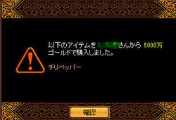 Redstone_11120903