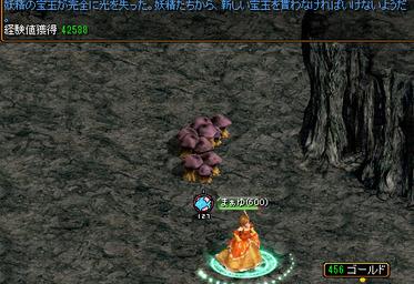 Redstone_11121107