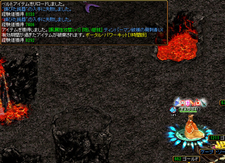 Redstone_11121301