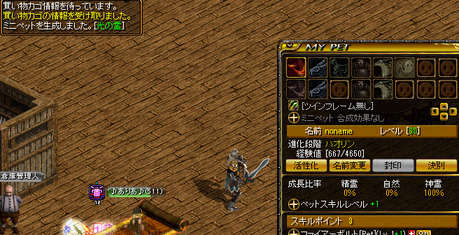 Redstone_11122300